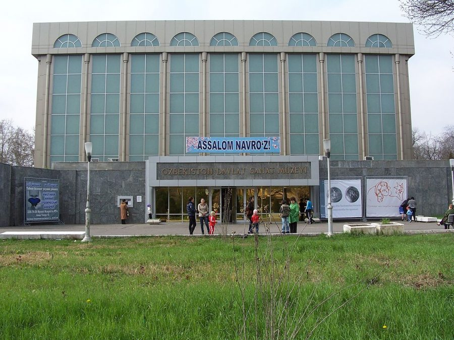 El Museo de Artes Aplicadas