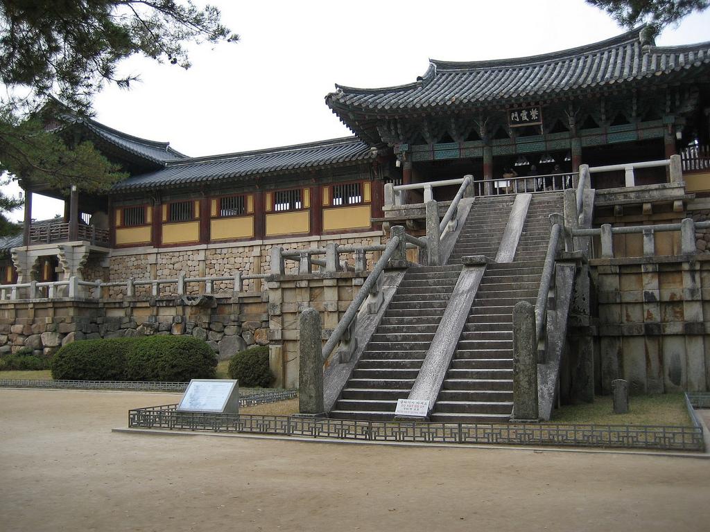 cosas que hacer en seúl, cosas que hacer, seúl, turismo, tourism, palacios, torre, templos, takemysecrets, cosas que hacer en corea del sur, corea del sur